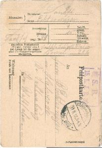 Frontseite der Feldpostkarte Heinrich Echtermeyers vom 12. August 1916.
